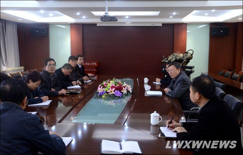 """省教育厅厅长王嘉毅来学院调研指导党建工作和""""两学一做""""学习教"""